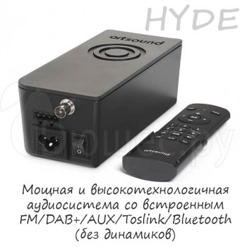 Аудиосистема Artsound Hyde со встроенным FM/DAB, AUX, Bluetooth и усилителем