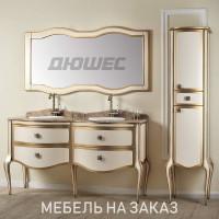 Мебель для ванной комнаты по индивидуальному заказу
