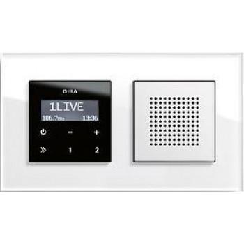 Комплект радио Gira Esprit белая рамка