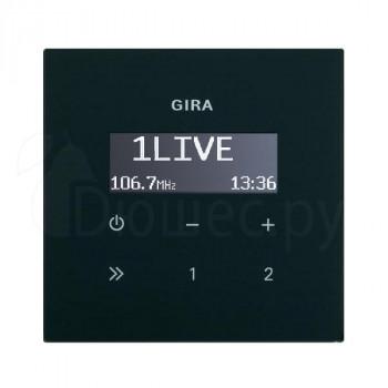 Встраиваемое радио в стену и подрозетник Gira черное