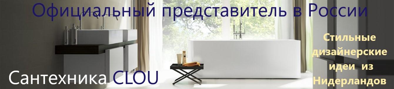 Заказать дизайн ванной комнаты